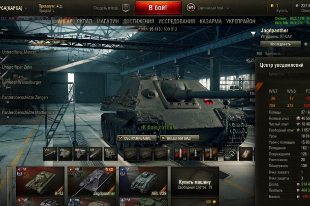 Сервери на world of tanks
